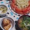 サーモンのカルパッチョ~晩御飯の記録~