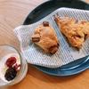 朝ご飯:旦那がすすんで作ってくれる☆ホットケーキミックスで作る簡単チョコスコーン