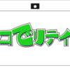 SHIROBAKO 7話 ネコでリテイク ~真面目の良いこと悪いこと~