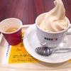 ドトールコーヒーのアフォガードおすすめです!