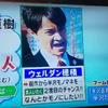 「せやねん!」で半沢直樹モノマネ紹介!の衝撃!