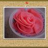 「紅カブのピクルス~柚風味」の思ひで…