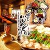 【オススメ5店】四日市(三重)にある沖縄料理が人気のお店