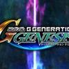 PS4/VITA「SDガンダム Gジェネレーションジェネシス」レビュー!一年戦争祭り!つい何十時間も遊んでしまう良くも悪くも普通のGジェネ!