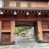 駿府城二ノ丸 坤櫓〔ひつじさるやぐら〕を見学してきました!!