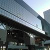 インバウンド都市の大本命 京都