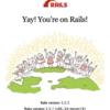 【Rails】バージョン指定して新規作成する