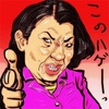 北海道リゾバ8日目、色々あった日でした笑