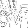 北海道ツー1日目(フェリー編)