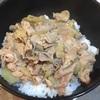 牛丼を作るつもりが、豚丼になっちゃった。でも味はとっても良いです。簡単レシピでササっと出来るのでお手頃です。