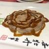 中国北京観光の必須コース〜オススメの北京ダックレストランの紹介!