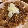 ホルモン屋の男のカルビ丼!【大衆ホルモン焼肉創】丼ランチ【名駅ランチ】