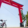 折りたたみ自転車で知多半島輪行ポタリング