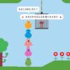 Switch/Steamゲーム『Pikuniku(ピクニック)』レビュー。かわいくておしゃれ、ユーモア溢れるアドベンチャー