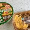 今日のお昼ごはん 12/21(金)