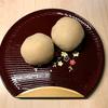 【大ハプニング】 百合根雪餅にチャレンジ! 4/121