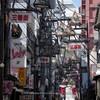 中野駅北口(2):三番街・五番街・白線通り編。