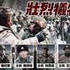 中印国境紛争、中国が当時の映像を公開 鮮血の兵士の様子も