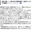 【お客様の声│大阪市淀川区】周辺情報を重視する女性の方にもいいのではないかと思います