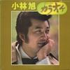 クラウン・レコード GWK-1050
