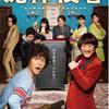 「泥棒役者」(2017)
