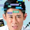 【随時追記】『脳にスマホが埋められた!』伊藤淳史主演、日テレドラマ