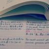 ≪多読+多聴≫ができる絵本朗読サイト/ラジオ英会話学習