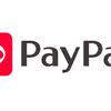 PayPayについて注意喚起ですー!