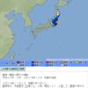 【地震情報】05日05時11分頃に茨城県沖を震源とするM5.6の地震が発生!茨城県北部では震度4を観測!茨城県沖・相模トラフ・南海トラフなど海溝型地震は30年以内に70%程度と軒並み高い確率!!