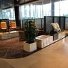 【SQ】シンガポール&シドニー旅行(4)〜チャンギ国際空港 ザ・プライベートルーム&ファーストクラスラウンジ