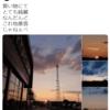 【地震雲】7月17日夕方~18日にかけて日本各地で『地震雲』の投稿が相次ぐ!今夜より△17°トリガー!17°トリガーは規模の大きな地震が発生しやすいとの説もあるので、2020年巨大地震発生説のある『首都直下地震』・『南海トラフ地震』にも要注意!
