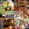 【オススメ5店】神戸(兵庫)にある魚料理が人気のお店