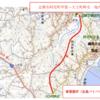 三重県 主要地方道磯部大王線(志島バイパス)の供用開始