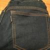 10年履ける⁉おすすめマタニティジーンズ☆SALEでめちゃめちゃ安くなっていた・・・
