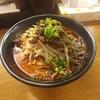 神田【小四川】本場成都の担々麺 ¥680+麺大盛 ¥100