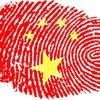 帰化中国人、キラキラネームを越える名付けをする!