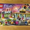 """レゴ(LEGO)フレンズ ハートレイクグランプリ """"ハンバーガーショップ"""" 41349 レビュー"""