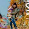 【11月20日14:00開始!】今年も来た!ヒルトン、日本・韓国・グアム・プーケット・サムイ島・モルディブの対象ホテルで50%OFFセール実施