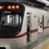 京急電鉄〜都営地下鉄間の連絡定期券を購入するなら都営地下鉄の駅で購入しよう!クレジットカードが使えます。