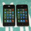 SIMフリーのiPhone4Sをアメリカで買ってから使い始めるまでの記録