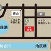 【移動市場】4月23日(木) 12:00-13:00  平荘町ムサシ駐車場