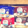 モンテール糖質少ない「スイーツプラン」が美味しい!シュークリーム/エクレア/ガトーショコラ/ブラウニーロール