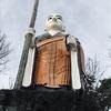 偶然、浅野祥雲先生のコンクリート彫像を発見