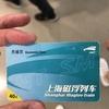 中国1日目 〜上海→南京〜
