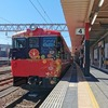 石川・富山の観光列車を乗り倒す(1)<花嫁のれん・のと里山里海>