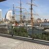 横浜で遊ぶ その⑥ みなとみらい地区を歩こうII