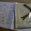 nutteさんから縫製のテストの資材が届いて・・。