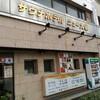 上野のおすすめサウナ3選(+2)