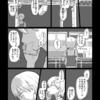 メートル#11