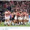 """日本、世界2位アイルランドに勝った!福岡Vトライ 奇跡じゃない""""必然の番狂わせ"""""""